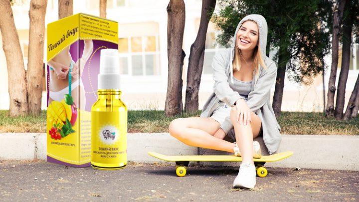 Fito Spray – en farmacias, opiniones, funciona, foro